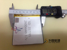 357785 3.7V SD-357585 2600mAh Lithium Polymer Battery Special for Tablet PC MID DVD