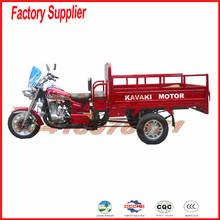 Alibaba Website Supplier MTR model 150cc disc brake 3 wheel motorcycle for sale