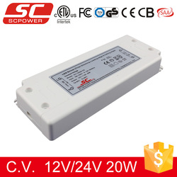 triac dimmable switching power supply 24 vdc 20W KV-24020-TD