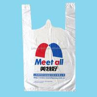 Plastic vest or t-shirt shopping bags