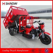 Shineray XY200ZH petrol engine hydraulic dumper cargo tricycle/three wheel motorcycle
