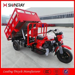 Shineray XY200ZH petrol engine hydraulic dumper cargo tricycle/three wheel motorcycle
