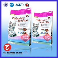 2015 hot sales customs sex product pet baby health food stand up bag china supplier