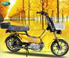 moped 49cc 50cc 70cc cub motorcycle