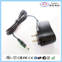 switch mode power supply ac/dc adapter with ul certificate