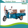 500W New model electric pedicab for passenger & cargo three wheel electric tricycle for sale