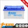 58815 12V88AH lead acid dry charge car battery DIN88