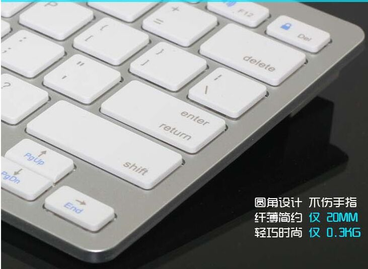 Shenzhen China Computer Peripheral Manufacturer OEM/ODM Latest Model Lowest Price Mini Slim Wireless/ Bluetooth Keyboard/