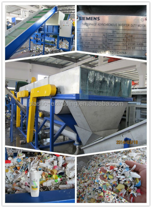 2014waste plastic recycling PP PE PET film bags bottle washing line/cost of plastic recycling machine/ plastic recycling plant