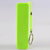 High Quality 2600 mah With LED Flashlight Function Portable Power Bank