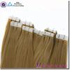 New arrival best selling russian hair European hair pu skin weft