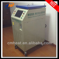 induction heating machine for pipeline coating heating