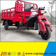 150cc Zhenhua Trike Roadster