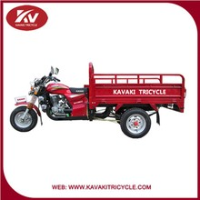 Chinese three wheel motor tricycle made for agriculture working