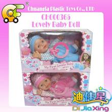 10 inch cotton body dolls lovely vinyl baby dolls with sound