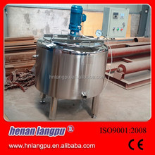Stainless steel chemical agitator tank/mixing tank/mixer