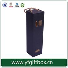 Guangzhou Yifeng Elegant customized fold cardboard box with rope handle gift packaging wholesale
