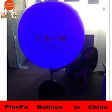 2015 shaped inflatable led light backpack balloon/walking balloon factory