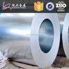 High Strength Galvanized Coil Supplier in Dubai Uae