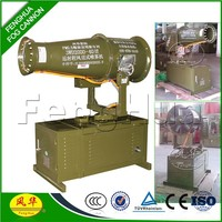Nozzle agriculture spray machine with fog cannon