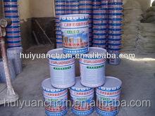 manufacturer:pu waterproof coating spray coating, spray coating and waterproof coating
