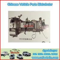 Original Quality Auto Gear Box Spare Parts for Chana Hafei Dfm Wuling Faw Changhe Van