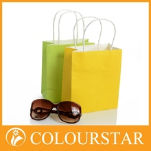 High quality Branded Retail forest style paper bag for gift