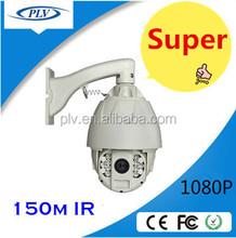 Onvif ptz camera,low illumination long range ptz camera