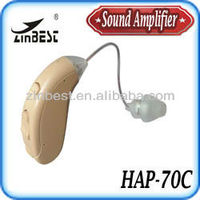 sound system equipment hearing aid instruments sound amplifiers sound amp (HAP-70C)