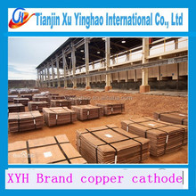 supply 99.99% pure cooper cathode price on laibaba/xyh brand