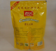Spices chicken powder packaging plastic bags with ziplock