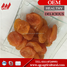 sun dried apricot with sugar 2015 hot sale