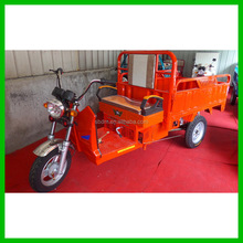 SBDM ECO Friendly New Model Rechargeable Battery Tricycle Supplier