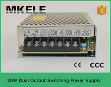 D-30A dual output switching power supply 5v 12v,dual power supply 5v 12v,dual voltage switching power