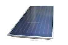 Solar thermal heating panel