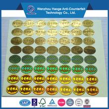 Custom security anti-counterfeit hologram sticker, 3d hologram sticker & private label hologram
