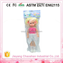 16.5 Inch Top Selling Girl Doll Baby Doll For Children