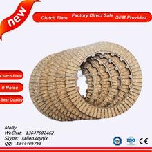 Genuine motorbike parts, motorcycle clutch plate, brown cd70 clutch disc