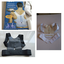 Breathable Safety Shoulders Back Posture Support 2015 New Products Waist Support Reflective Posture Support Corrector