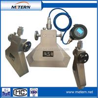 MTCMF palm oil flow meter flowmeter
