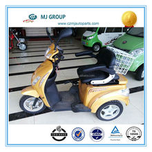 Multifunctional Electric Tricycle for home use,electric tricycle for handicapped