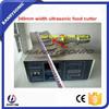 high quality ultrasonic cutting machine food processing equipment ultrasonic cake cutter