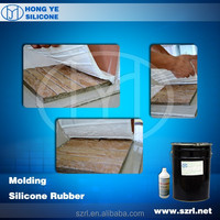 platinum silicone rubber raw material for concrete casting mould