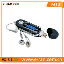 cheapest MP3 player with AAA battery
