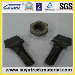 Railway equipments clip bolt nuts