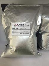Líquidos añadiendo lavar - enzima probióticos probióticos en polvo precio de la fabricación