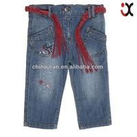 new desing lovely baby clothing wholesale china JXK31634
