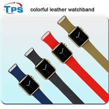 2015 special designed colorful magnetic loop style watch strap for apple watch 38mm or 42mm