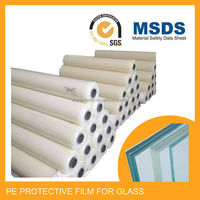 Good quality new products hot blue protective film