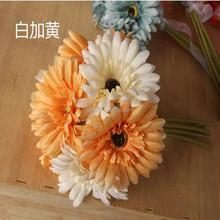 Roses Artificial Flowers Wedding Party Bride Bouquet Decor DIY